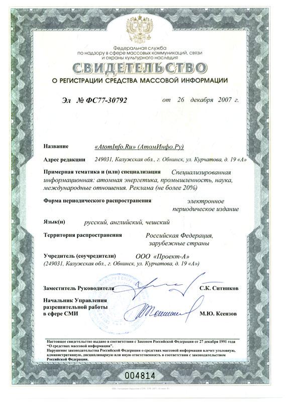pdf russian newspaper in engligh